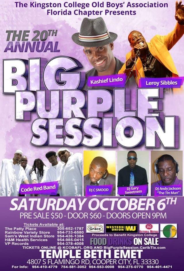 Big Purple Session 2018